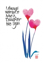 Daughter like you ..
