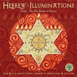 Hebrew Illumination